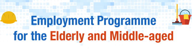 Employment Programme for the Elderly and Middle-aged